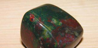 камень кровавая яшма